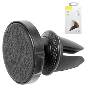 Car Holder Baseus, (black, magnetic, for deflector, with PU Leather insert) #SUER-E01