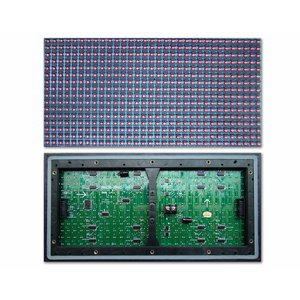 Outdoor LED Module P10-Yellow (320 × 160 mm, 32 × 16 dots, IP65, 2000 nt)